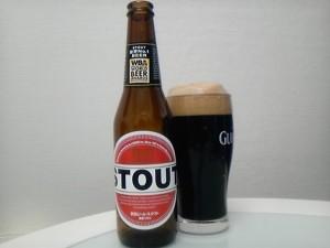 箕面ビール・スタウト