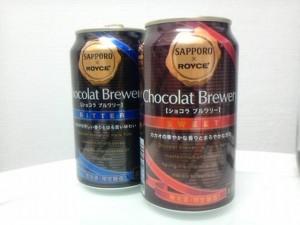 ショコラブルワリー ビター/スウィート